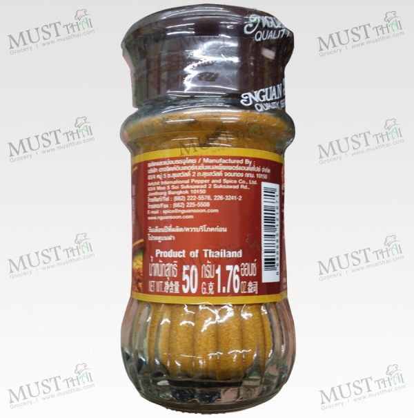 Nguan Soon Curry Powder curry menu,