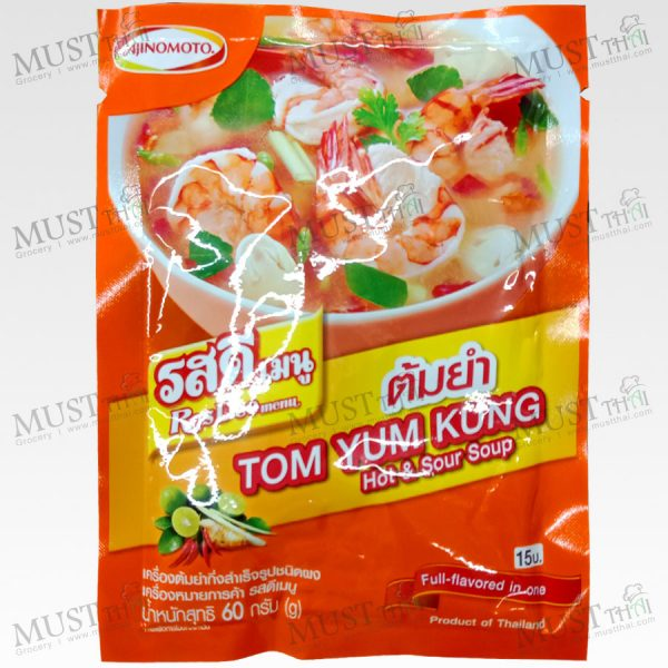 Rosdee Tom Yum Powder 60 g
