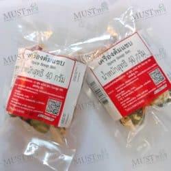 Spicy Soup Set Tom Seab Dried Thai Herbs 40g