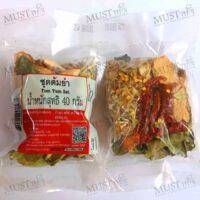 Spicy Soup Tom Yum Set Dried Thai Herbs 40 g