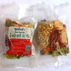 Spicy Soup Tom Yum Set Dried Thai Herbs 40 g
