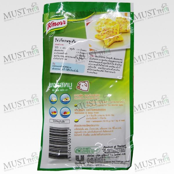 No Msg Pork Flavoured Seasoning Powder - Knorr (55g)