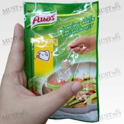 No Msg Pork Flavoured Seasoning Powder - Knorr (55g)