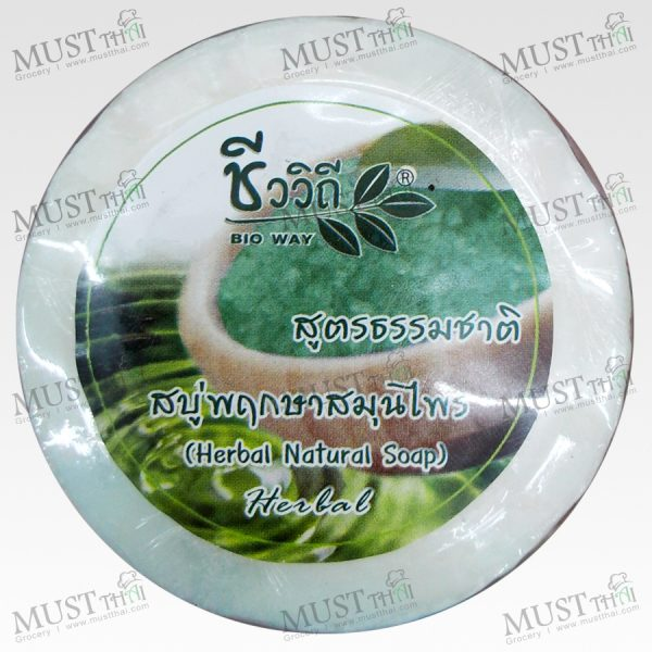 Chivavithi Herbal Natural Soap 150g Thai