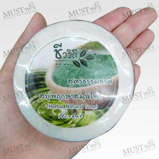 Chivavithi Herbal Natural Soap 150g Thai