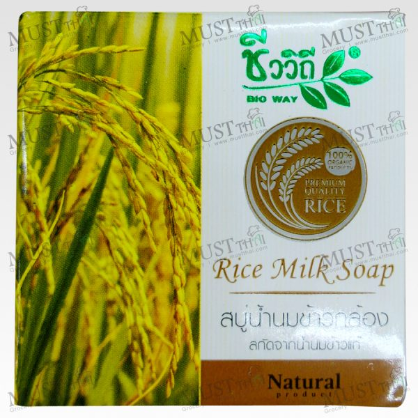 Chivavithi Soap Natural Brown Rice Milk 120g Thai