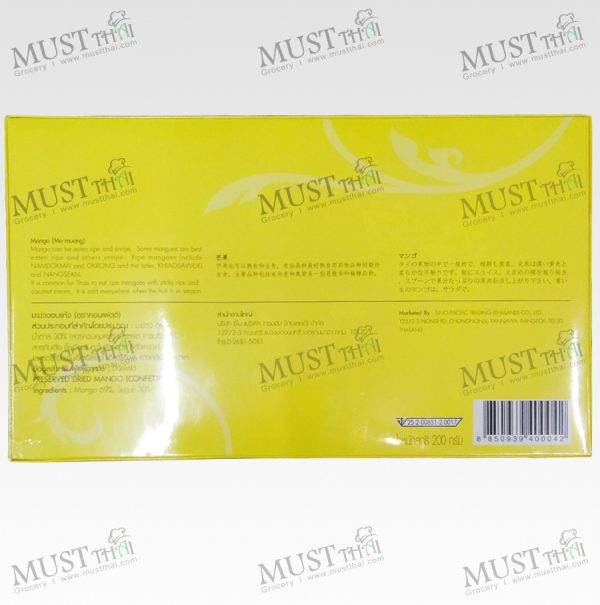 Confetti Preserved Mango 200g