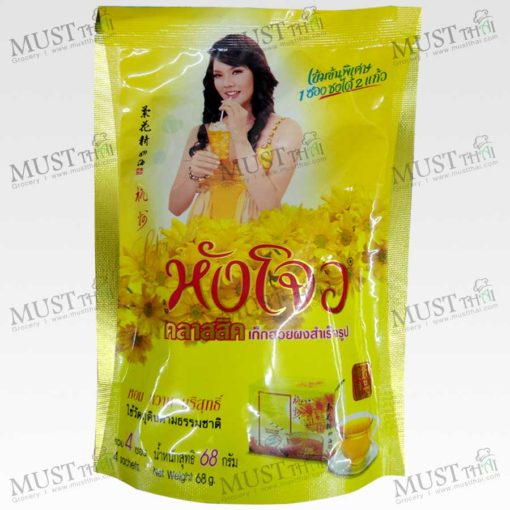 Hangjow Instant Chrysanthemum Concentrated