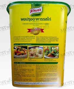 Knorr Chicken Flavour Seasoning Powder 1 kg