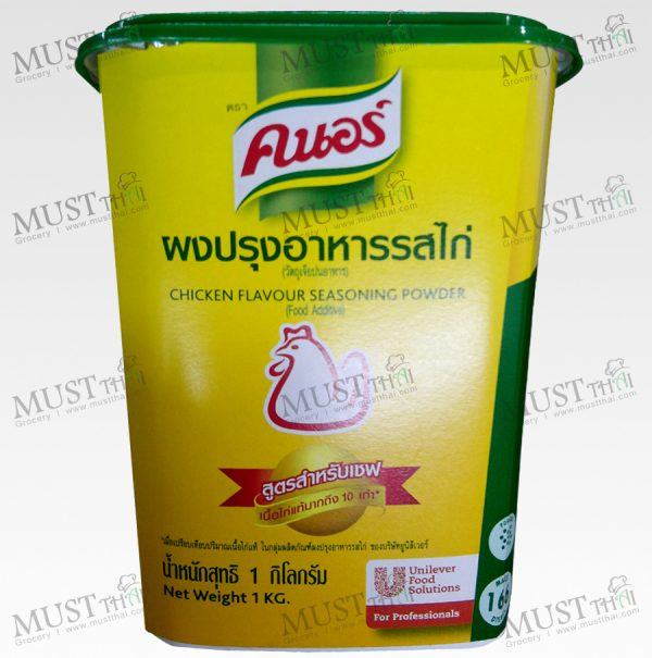 Knorr Chicken Flavour Seasoning Powder 1 kg