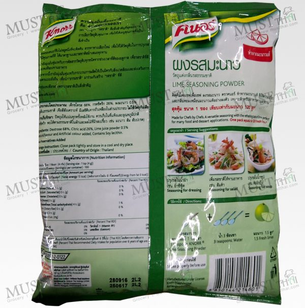 Knorr Lime Seasoning Powder 400g Thai