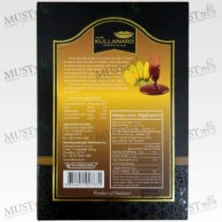 Kullanard Duried Banana Dipped Chocolate 250g Thai