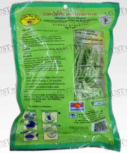 Lod Chong Singapore with Sweet Coconut Powder - Madam Pum (130g)
