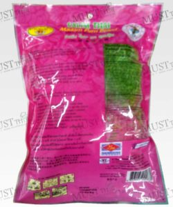 Madam Pum Thai Salim with Sweet Coconut Powder 100g Thai