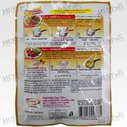 RosDee Menu Laab Namtok Powder 30g