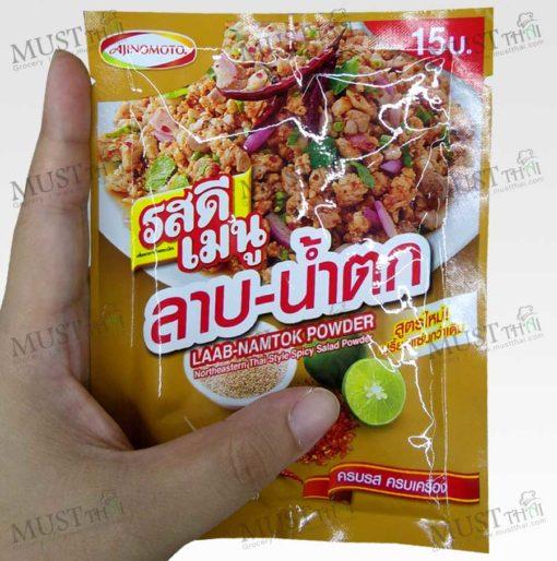 RosDee Menu Laab Namtok Powder 30g
