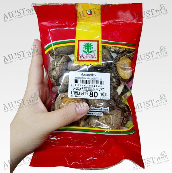Tawan Large Dried Shitake Mushroom 80g
