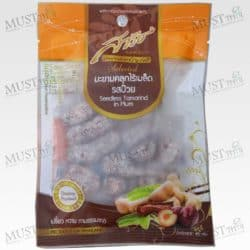 Seedless Tamarind in Plum - Sarach (45g)
