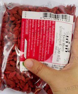 Dried Goji Berry - Dried Thai Herbs (300g)