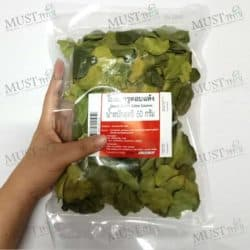 Dried Kaffir Lime Leaves 100%