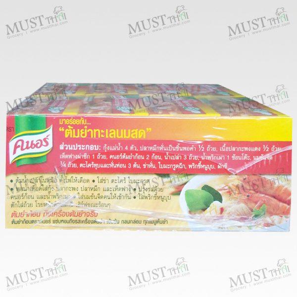 Knorr Cube Tom Yum 1 box (24gx24)