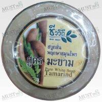 Chivavithi Tamarind Floral Soap 150g Thai