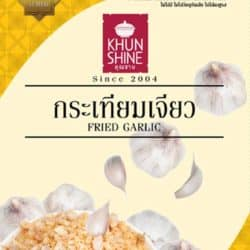 Fried Garlic Khun Shine 500g Thai