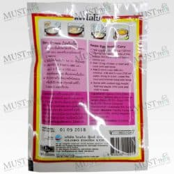 Kao Soi Seasoning Mix (Egg Noddle Curry Mix) – Lobo (50g)