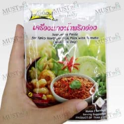 Seasoning Paste for Spicy Northern Thai Pork with Tomato (Nam Prik Ong)