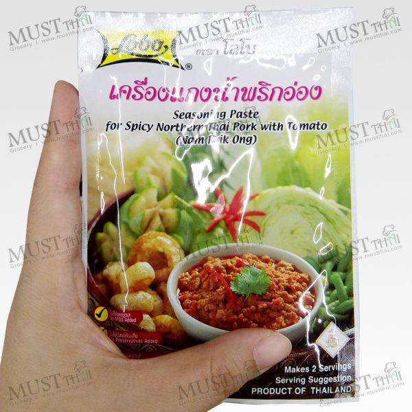 Seasoning Paste for Spicy Northern Thai Pork with Tomato (Nam Prik Ong)