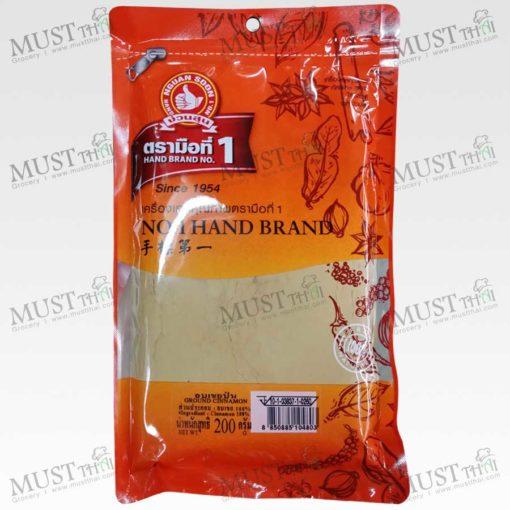 No.1 Hand Thai Herbs Cinnamon Powder 200g Thai