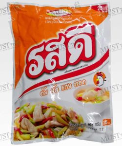 Ros Dee Chicken Flavour Food Seasoning 165g