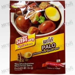 Ros Dee Menu Chinese Five Spices Powder 60g Thai