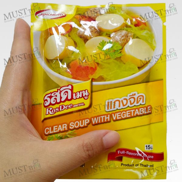 Ros Dee Menu Clear Soup Powder (Kaeng Jued) 60g Thai