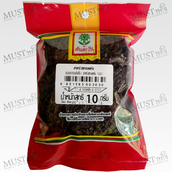 Tawan Dried Seaweed 10g Thai