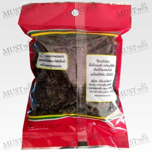 Tawan Dried Seaweed 10g Thai