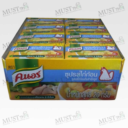 Cube Chicken 1 box - Knorr (20gx24)