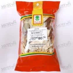 Tawan Jubliang Herbal Set 80 g