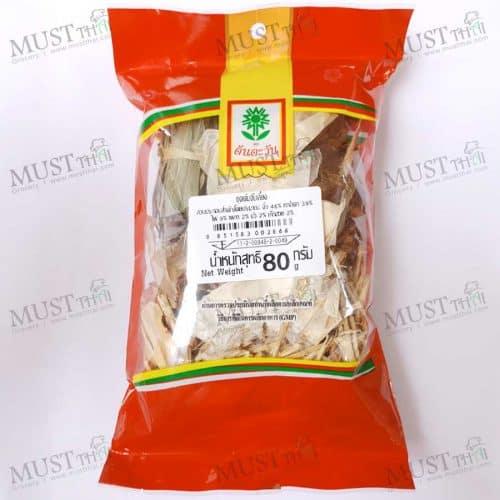 Tawan Jubliang Herbal Set 80 g
