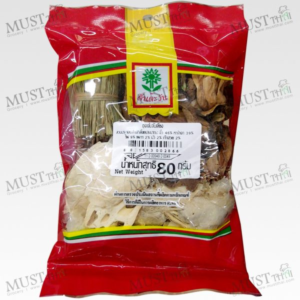 Tawan Jubliang Herbal Set Thai