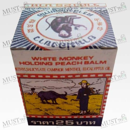 Balm White - Monkey Holding Peach (12g)