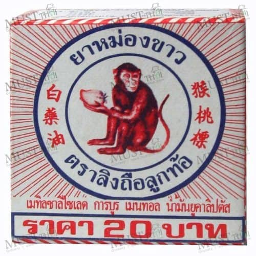 Monkey Holding Peach white balm 8g thai