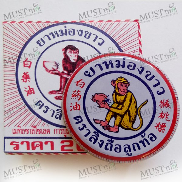 Monkey Holding Peach white balm 8g thai