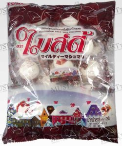Mildy Marshmallow Filled with Chocolate 120g Thai
