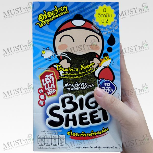 Taokaenoi Big Sheet Seaweed Sea food Flavour Box Thai