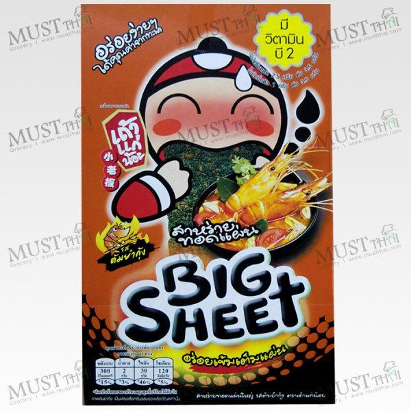 Taokaenoi Big Sheet Seaweed Tom Yum Goong Flavour Box Thai