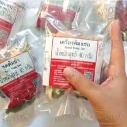 Tom Yum Set+Spicy Soup Set Dried Thai Herbs 40g