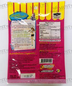 Fish Snack Barbeque Kimchi Flavor – Taro Pack (7.5g x 12)