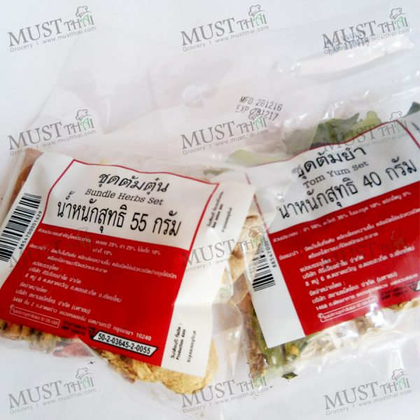 Bundle Herbs Set (55g) + Spicy Soup Tom Yum Set (40g) - Dried Thai Herbs
