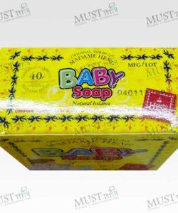 Baby Soap Original Formula - Madam Heng (150g)